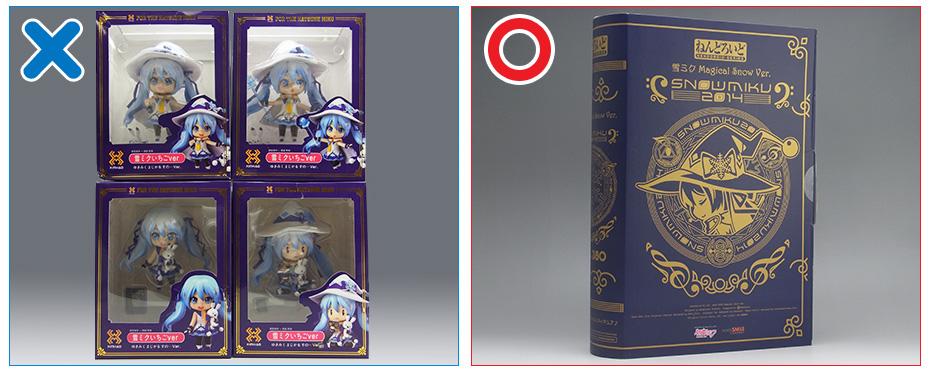 偽造品(海賊版)情報:グッドスマイルカンパニー製「ねんどろいど 雪ミク Magical Snow Ver.」B