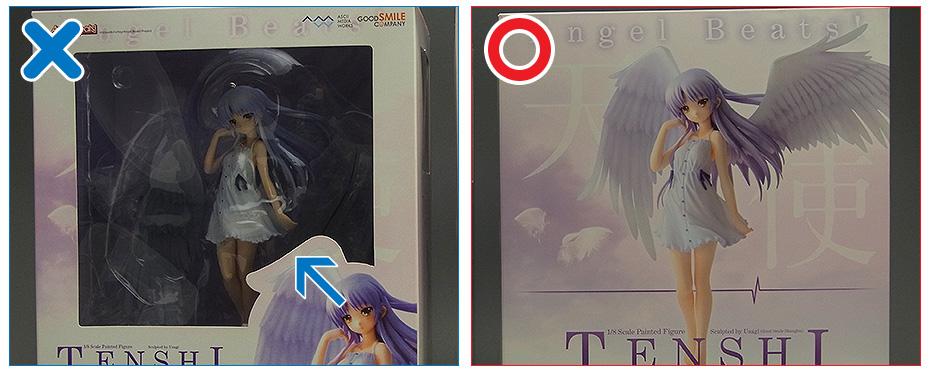 Bootleg Warning: Tenshi (ASCII Media Works)