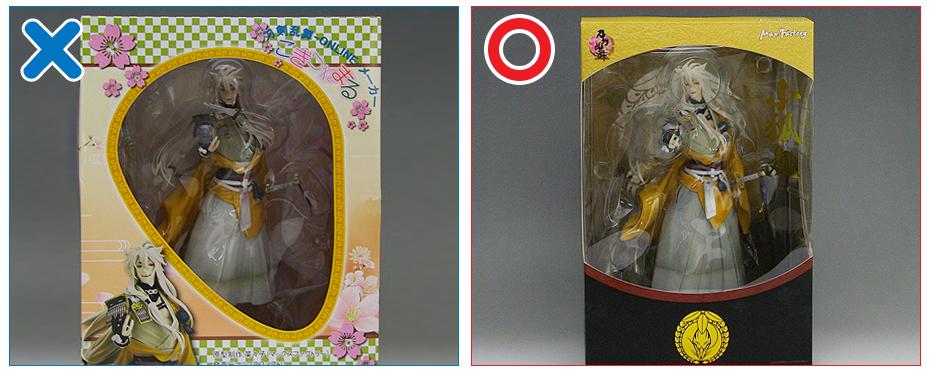 偽造品(海賊版)情報:マックスファクトリー製「小狐丸」