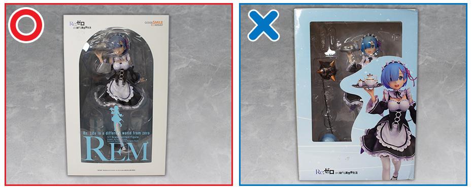 偽造品(海賊版)情報:グッドスマイルカンパニー製 1/7スケール「レム」